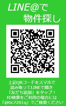 LINE@のログイン